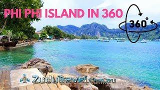 Phi Phi in 360