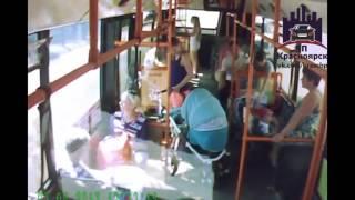 Падение в автобусе.
