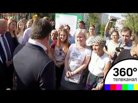 Андрей Воробьев с проверкой посетил Ногинск