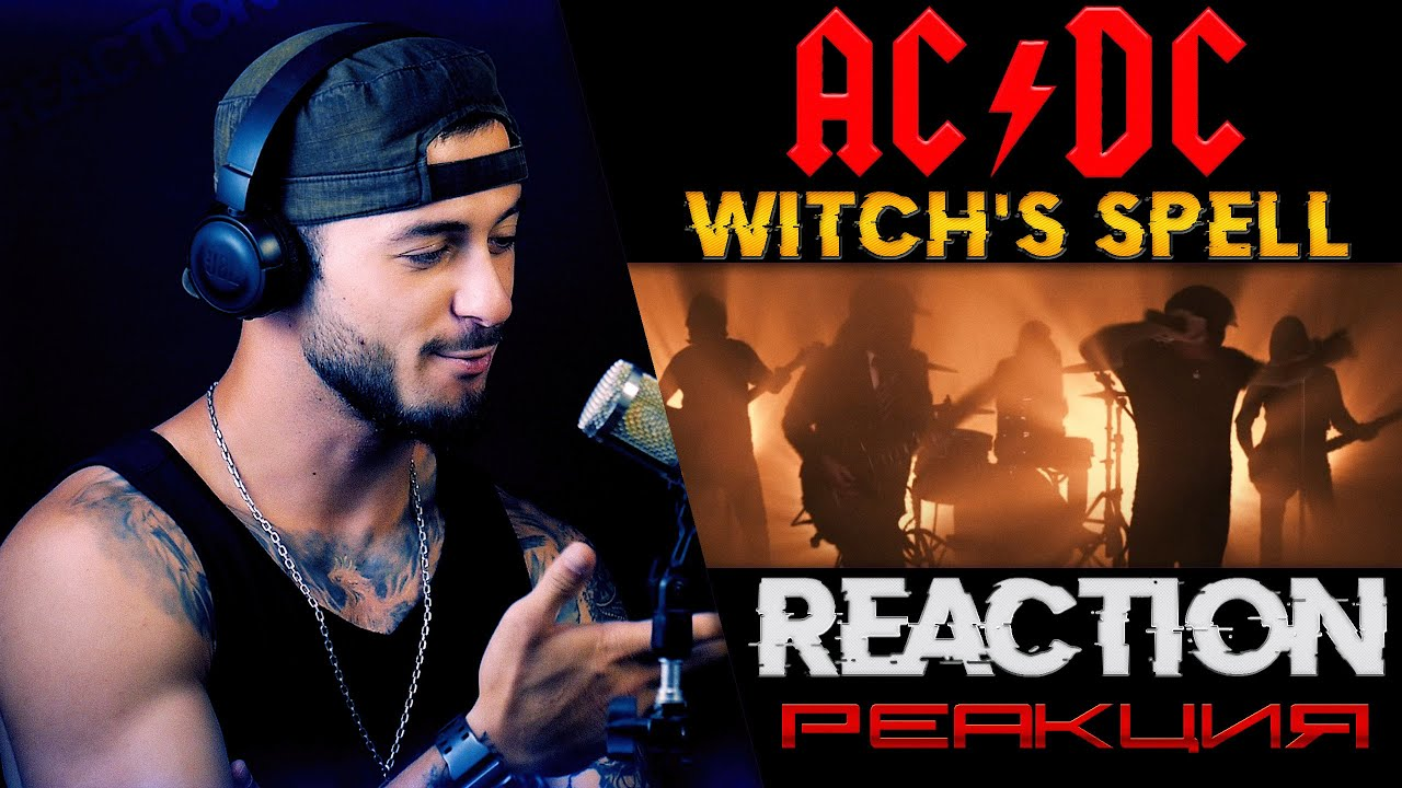 AC/DC - Witch's Spell | РЕАКЦИЯ |