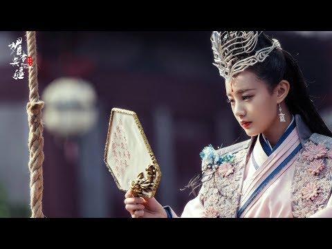 Phim Cổ Trang 2019 | Tổng Hợp Những Phim Đáng Xem Nhất Part 1