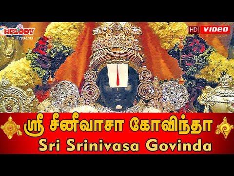 sri-srinivasa-govinda-|-perumal-songs-|-tamil-devotional-video-song