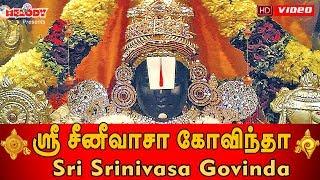 Sri Srinivasa Govinda | Perumal Songs | Tamil Devotional Video Song