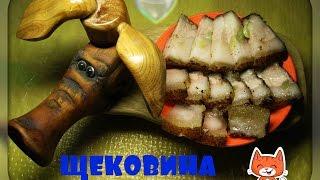 вкуснейшая,нежнейшая щековина ,запеченная в духовке!/ baked pork