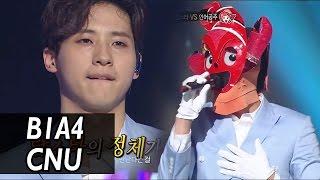 [King of masked singer] 복면가왕 - 'I'm star lobstar' Identity   20160918