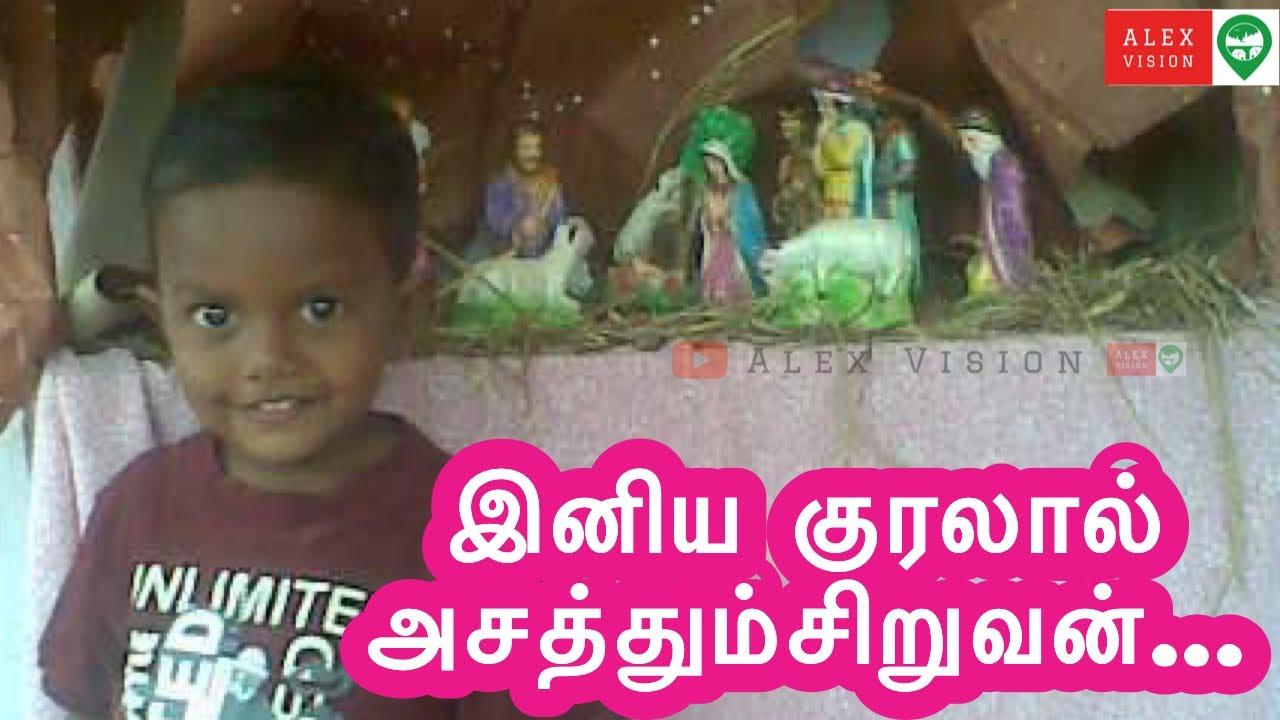 Anbullam Konda Amma | MP3 Download - biehow.com