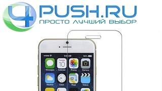 Защитное стекло для iPhone 6 и 6 Plus(Обзор от интернет-магазина http://4push.ru Купить для iPhone 6: ..., 2015-01-19T18:30:48.000Z)