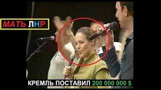 Мать ЛНР ♔ Наталья Королевская возглавит новый проект Кремля на 200 млн $