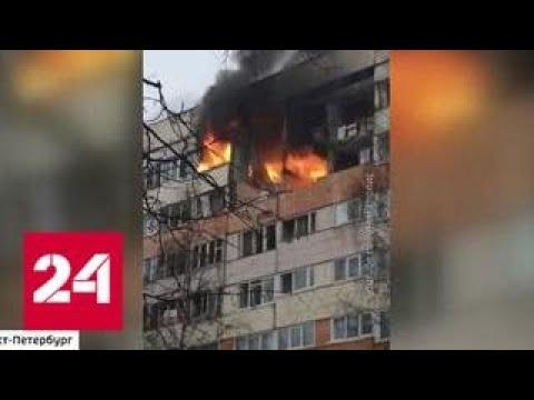 Взрыв газа в Петербурге произошел во время ремонта - Россия 24 - Смотреть видео онлайн