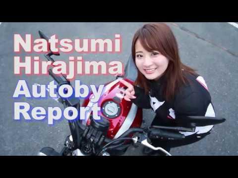 平嶋夏海が1人でバイク語り! 今回はヤマハのヘリテージスポーツ、XSR700 ABSを語ります! 一生懸命予習して、撮影日は神経を集中してワインディ...