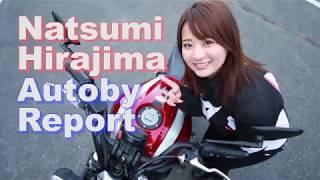 平嶋夏海が1人でバイク語り! 今回はヤマハのヘリテージスポーツ、XSR70...