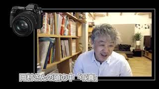 オバチューブ Vol.20[岡村さん登場!]後半編