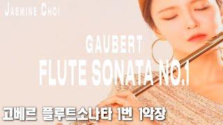 Gaubert Sonata No.1, 1st movement - Jasmine Choi, Sangwook Park 고베르 플루트소나타 1번 1악장