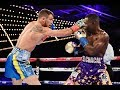 RIGONDEUX VS LOMACHENKO LIVE AUDIO COMMENTARY