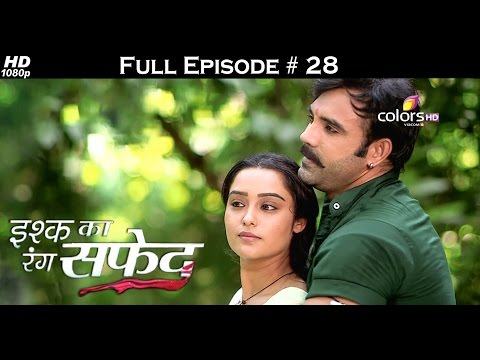 Ishq Ka Rang Safed - 10th September 2015 - इश्क का रंग सफ़ेद - Full Episode (HD) thumbnail