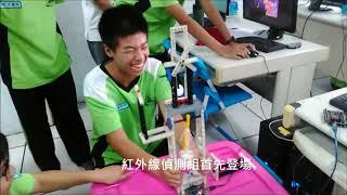 106大崗國中地震科學營影片