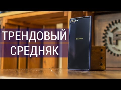 Лучший смартфон DOOGEE? Обзор DOOGEE MIX, это как Xiaomi Mi Mix, только нет. + КОНКУРС DOOGEE MIX