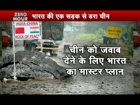 News Express discusses India's plan to build road along China border Part 1
