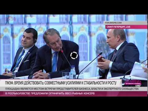 Путин о войне в Украине на ПМЭФ-2015