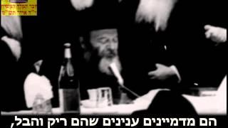 מלחמת גוג ומגוג לא תפגע ביהודים. נבואה של הרבי שליט