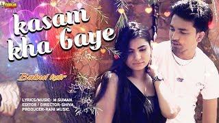Kasam Kha Gaye (Official Video Song 2019) BABUL || New Hindi Sad Song