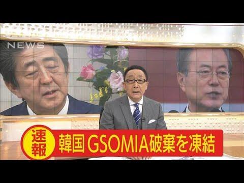 gsomia 韓国