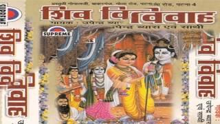 Aai Ho Dada Naw Rangwe Naw Go Singar || Bhojpuri kanwar songs 2015 new || Upendra Vyas