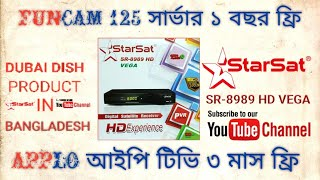 Starsat Sr 6969 Hd Vega Full Review Con D2h Mgcam Good