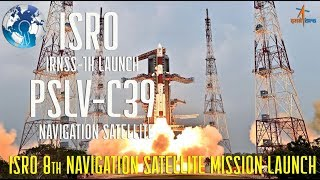 ISRO PSLV-C39/IRNSS-1H Navigation Satellite Mission Launch Highlights