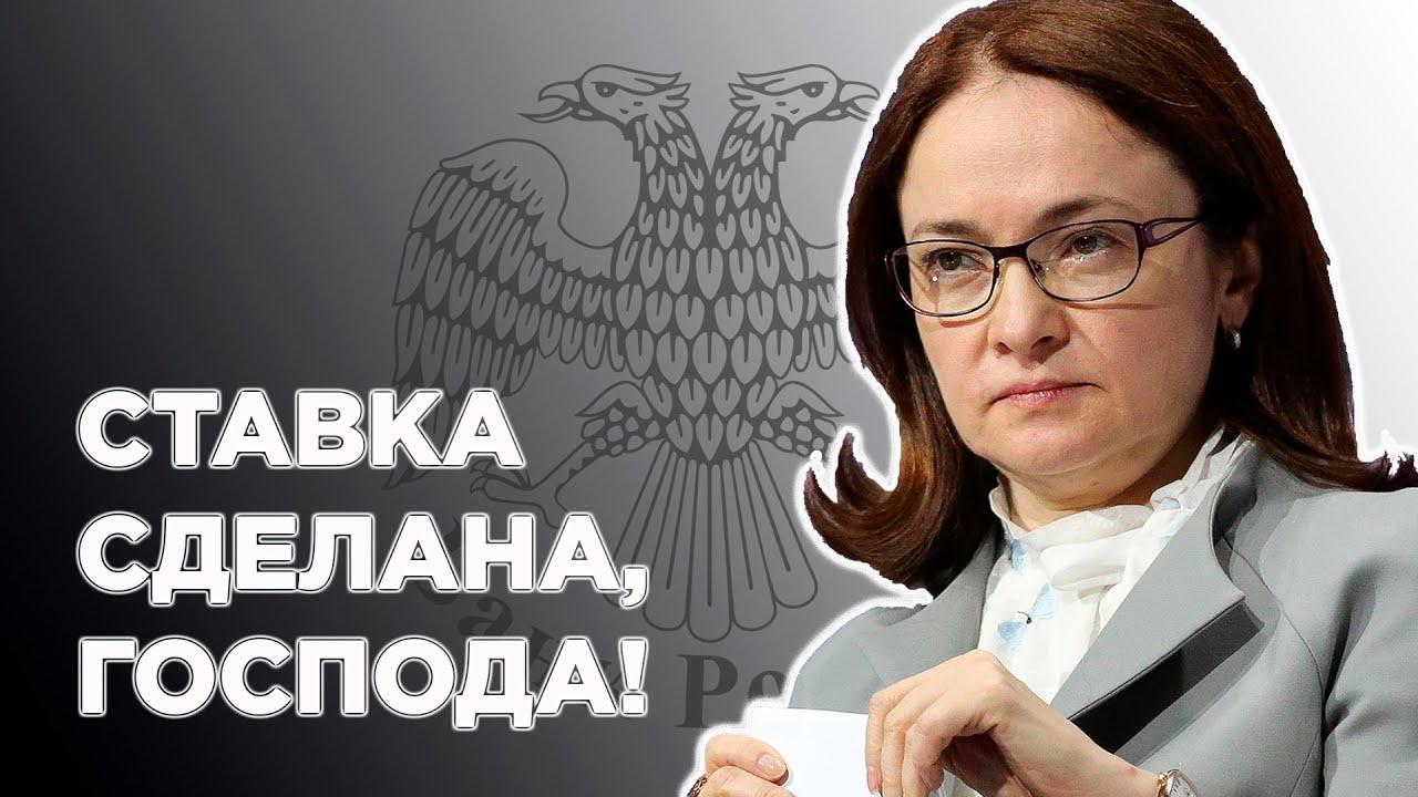 Банк России, Доллар ниже 70 Рублей - Фантазии или Реальность?