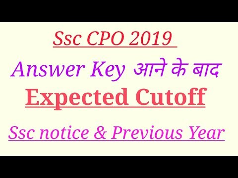 Ssc CPO Expected Cutoff After Answer Key | Ssc Cpo 2019 Expected Cutoff |