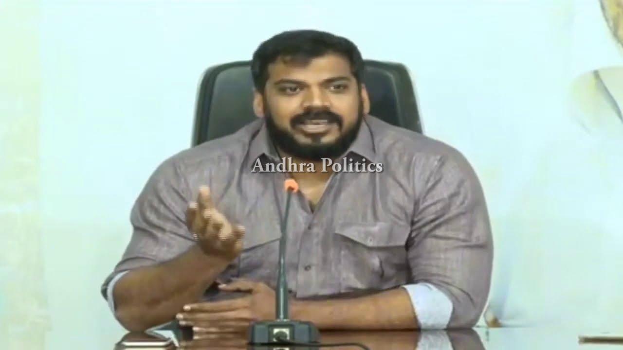 Anil Kumar yadav Comments On Raghurama Krishnam Raju | Anil Kumar Yadav Speech | Andhra Politics