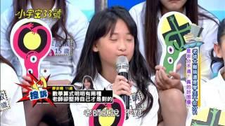 超視HD《小宇宙33號》 青少年對老師之不滿大爆發!! 第20集