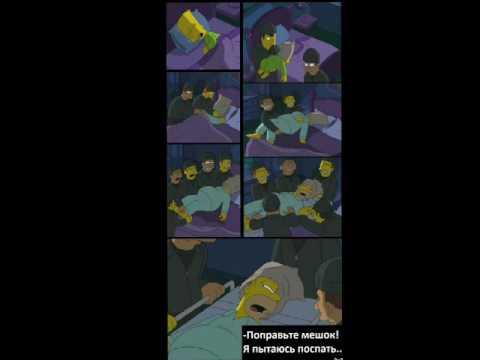 Комиксы  (Симпсоны ) Угар!!Невозможно оторваться! !!