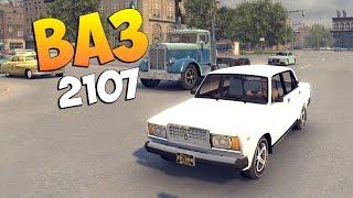 MOD Для Mafia 2 - ВАЗ 2107 (200км/ч)(MOD Для Mafia 2 - ВАЗ 2107 Мод - http://www.gamemodding.net/ru/getmod-188115 Спасибо за просмотр) РЕКЛАМА ..., 2016-07-12T13:09:51.000Z)