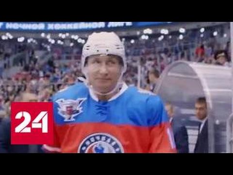 Мачо Путин, НАТО и душ на подлодке: СМИ разобрали фильм Стоуна еще до выхода