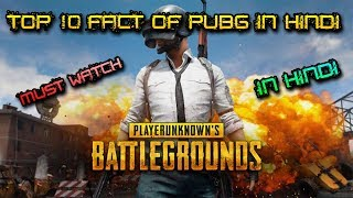 top 10 facts about pubg in hindi