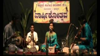 Meghana Moorthy- ABHOGI VARNAM