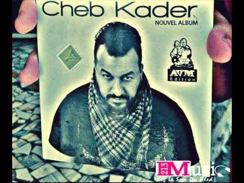 Cheb Kader 2015 - Ana F Lhopital - Rayane Zr