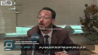 مصر العربية | محلل مالي: نجل هيكل عليه ديون بقيمة 5 مليار دولار حاليا وغير موجود في مصر