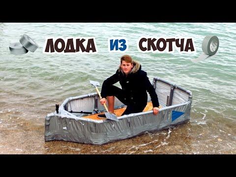 Надувные лодки Kolibri, купить лодку пвх Колибри гребную
