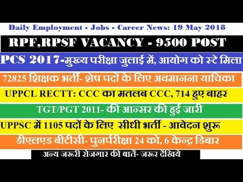 Daily Employment/ Jobs/ Career News- 19 May 2018