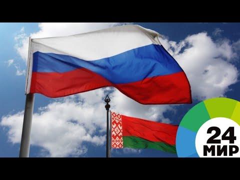 Аграрная политика и цифровая экономика: Могилев принимает пятый Форум регионов - МИР 24 - Смотреть видео без ограничений