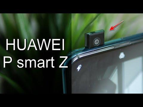ОБЗОР   Huawei P Smart Z с выдвижной камерой
