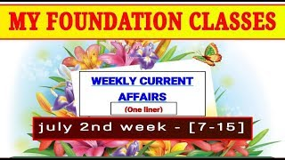 Weekly current affairs revision july 2019 2nd week | july (7-15)