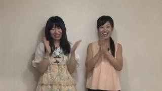 声優・桐山智花(白T)&跡見あい(青メガネ)が11/26に初のイベント開催! ...