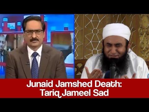 Junaid Jamshed Death - Maulana Tariq Jameel - Kal Tak 7 December 2016