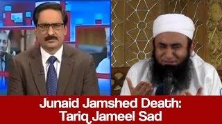 junaid jamshed death maulana tariq jameel kal tak 7 december 2016