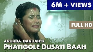 Phatigole Dusati Bah II Apurba Baruah II Hit Assamese Tragedy Song