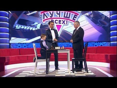 Миша Осипов - будущий чемпион мира по шахматам?